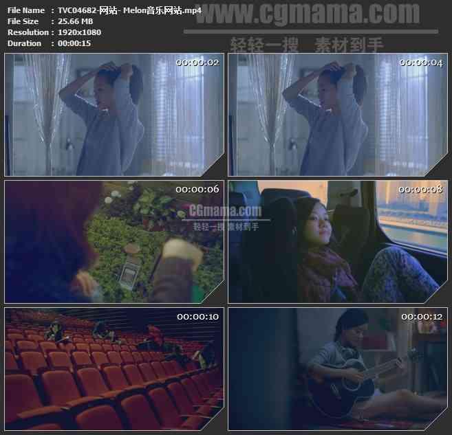 TVC04682-网站- Melon音乐网站
