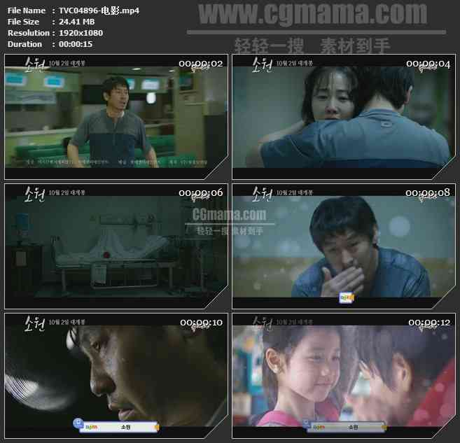 TVC04896-电影