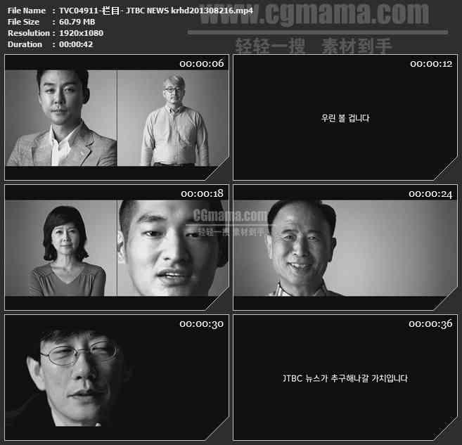 TVC04911-栏目- JTBC NEWS krhd201308216