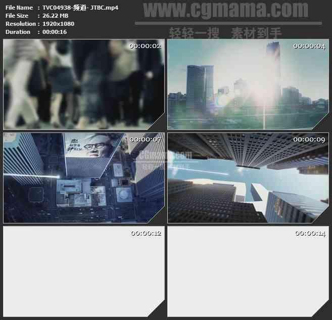 TVC04938-频道- JTBC