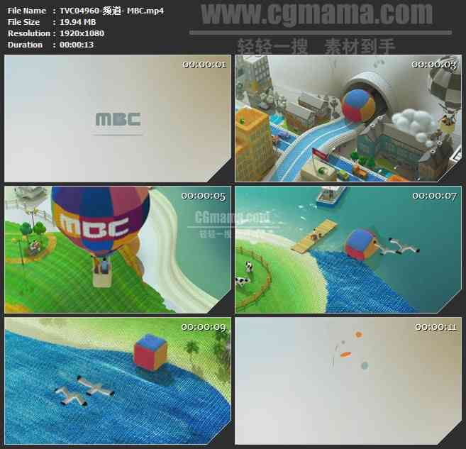TVC04960-频道- MBC