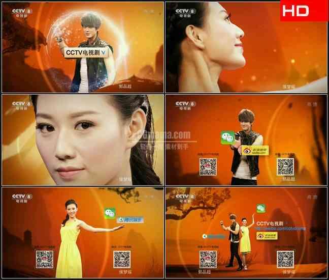 TVC5064传媒- CCTV电视剧 CN