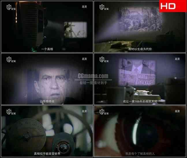 TVC5077传媒- 纪实频道 CN