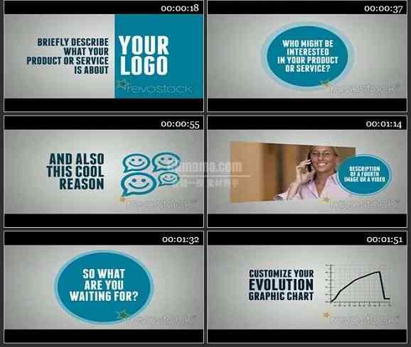 AE1777-商务类公司介绍宣传片头