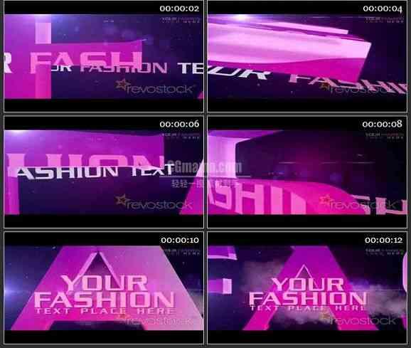 AE1785-时尚电视栏目包装 文本展示