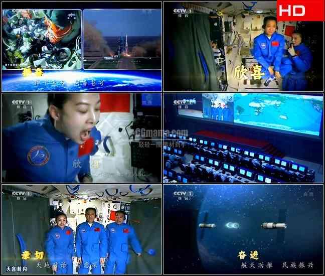 TVC5088公益- 中国梦 CN