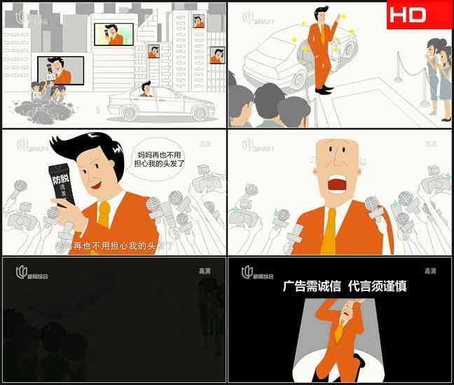 TVC5120公益- 广告需诚信代言需谨慎 CN