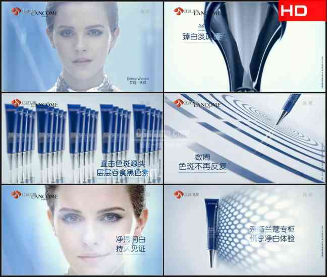 TVC5159化妆品- LANCOME CN