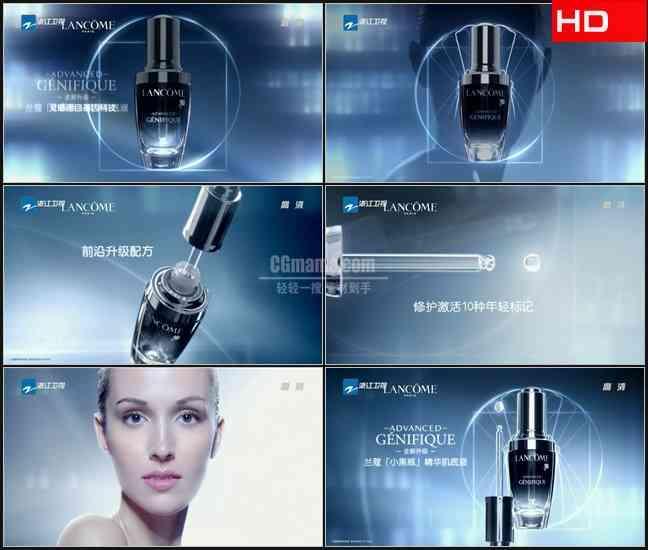 TVC5162化妆品- LANCOME CN