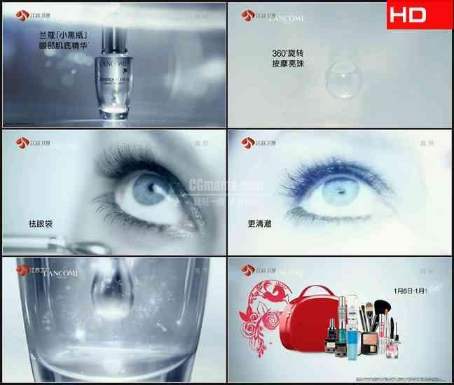 TVC5164化妆品- LANCOME CN