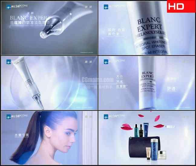 TVC5166化妆品- LANCOME CN