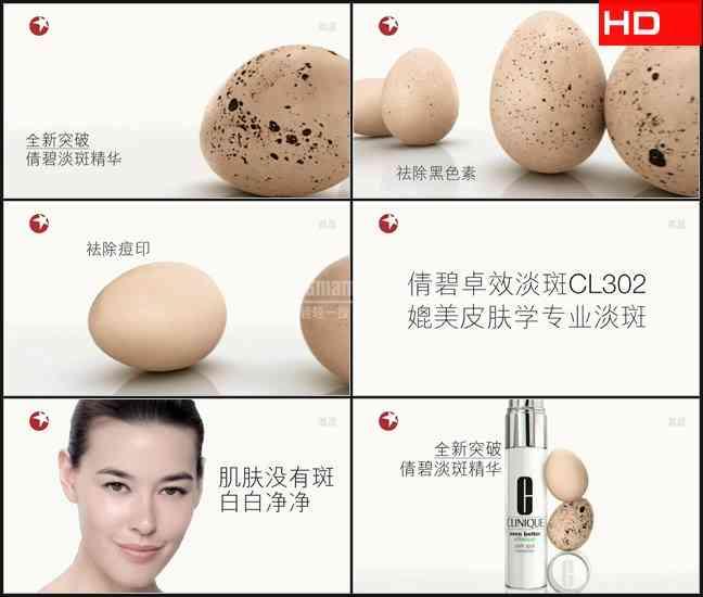 TVC5175化妆品- 倩碧淡斑精华 CN