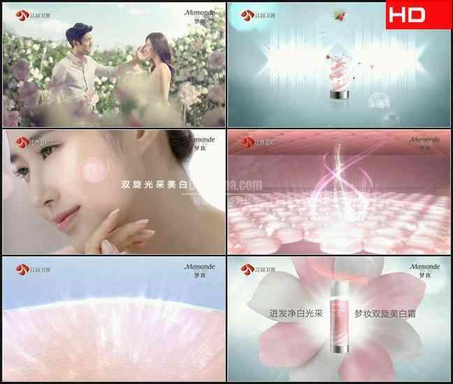 TVC5206化妆品- 梦妆 CN