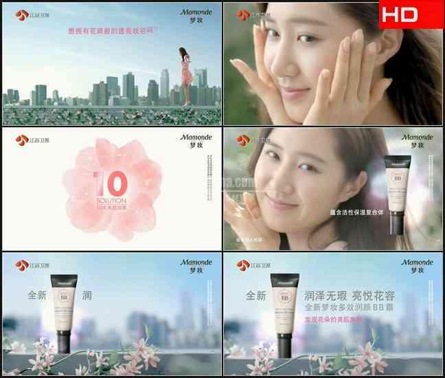 TVC5207化妆品- 梦妆BB霜 CN