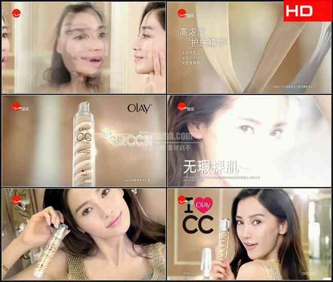 TVC5218化妆品- 玉兰油CC霜 CN