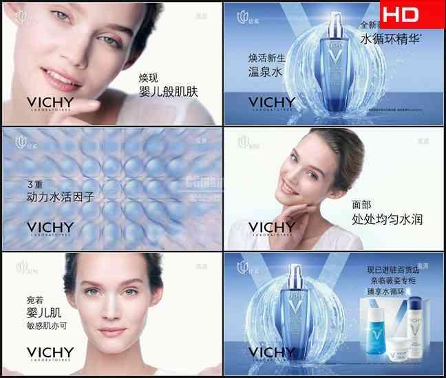 TVC5251化妆品- 薇姿 CN