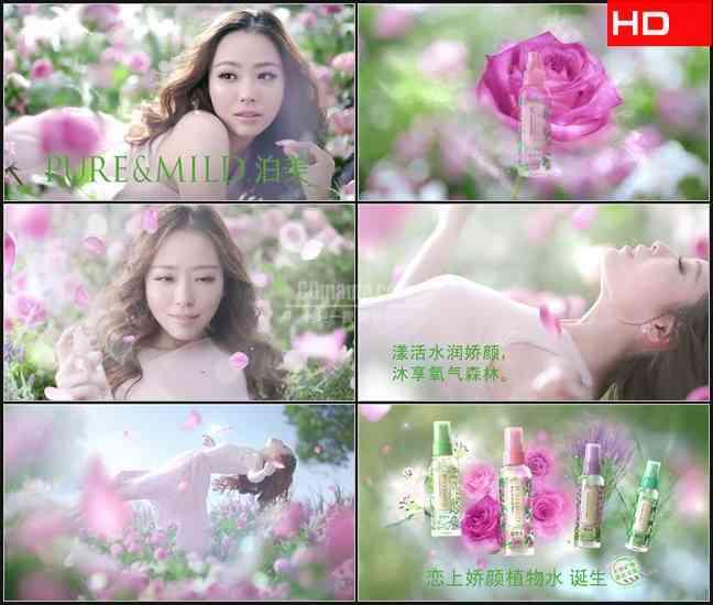 TVC5253化妆品- 资生堂泊美(张靓颖) CN