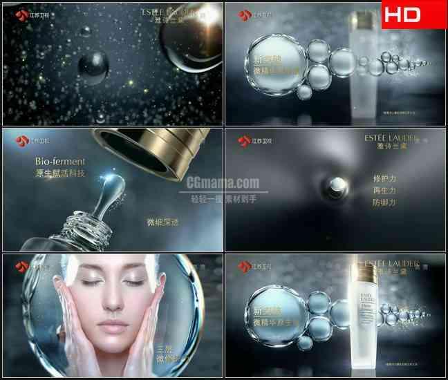 TVC5259化妆品- 雅诗兰黛 CN
