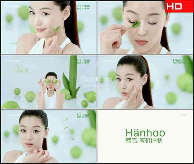 TVC5263化妆品- 韩后有机护肤 CN