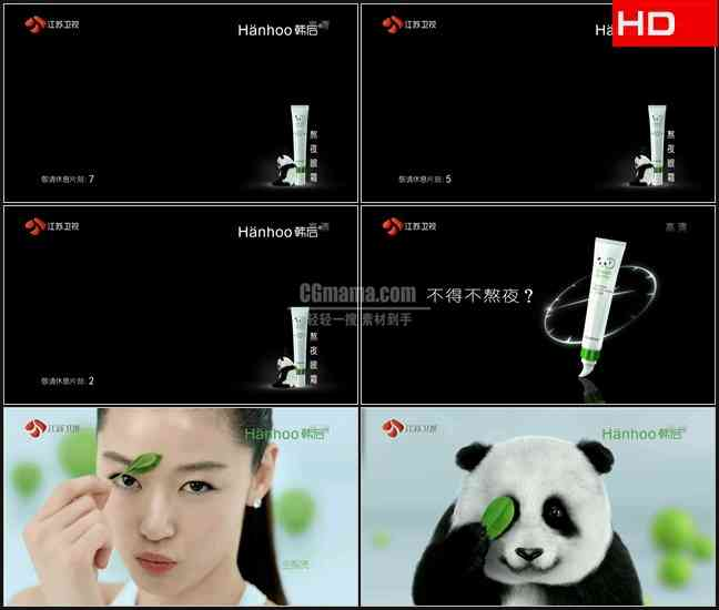 TVC5267化妆品- 韩后有机护肤 CN