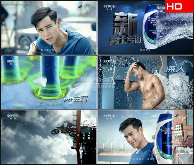 TVC5305化妆品洗发- 海飞丝男士(彭于晏