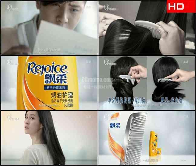 TVC5323化妆品洗发- 飘柔