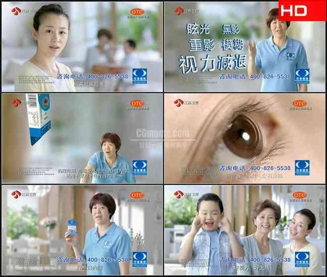 TVC5399医药外用药- 莎普爱思(朗平