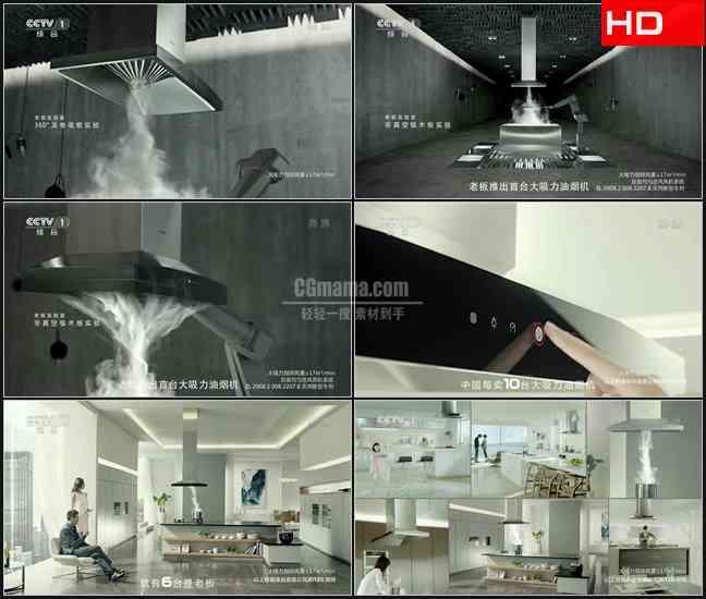 TVC5447厨卫油烟机- 老板大吸力油烟机 CN