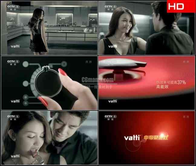 TVC5448厨卫炊具- 华帝聚能灶 CN