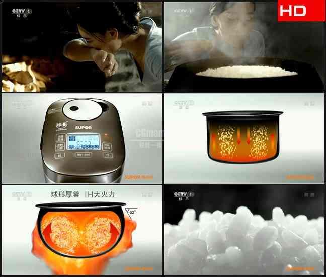TVC5453厨卫炊具- 苏泊尔球釜 CN