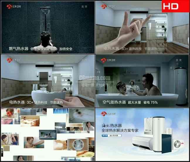 TVC5472家电热水器- 海尔热水器 CN