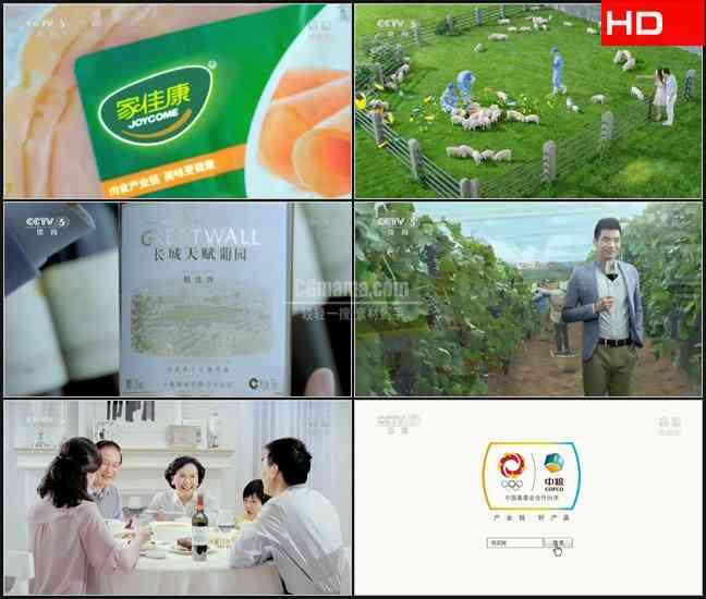 TVC5495形象- 中粮 CN