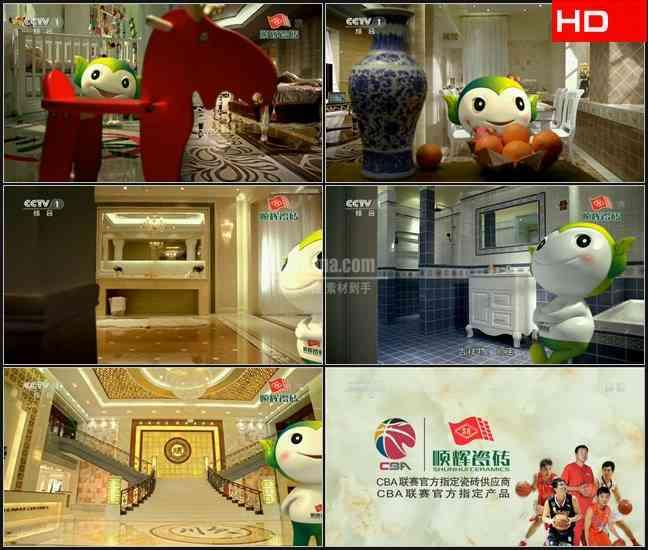 TVC5545房产建材- 顺辉瓷砖 CN