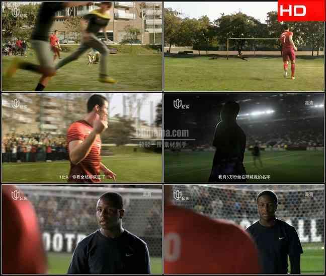TVC5672服装运动- Nike 搏上一切 CN