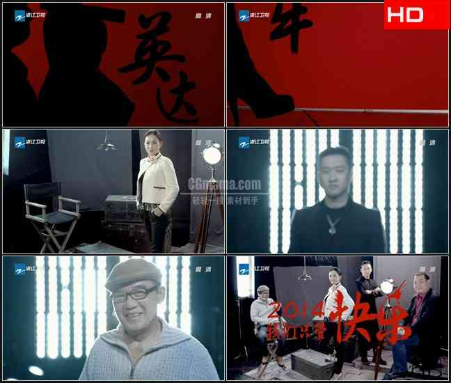 TVC5686栏目- 中国喜剧星 CN