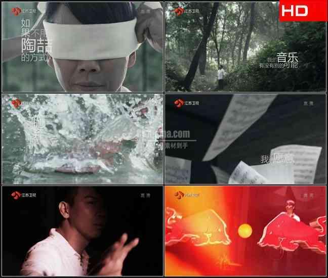 TVC5691栏目- 全能星战 CN