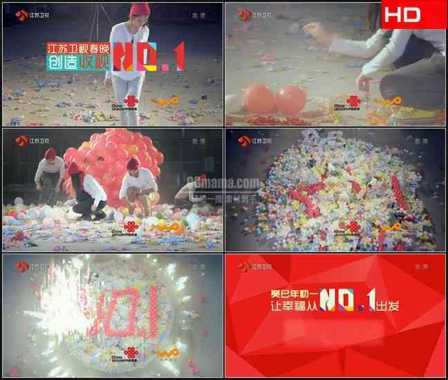 TVC5706栏目- 江苏卫视2013春晚 CN