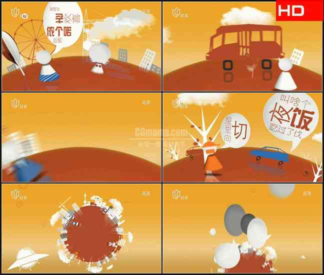 TVC5711栏目- 闲话上海滩 CN