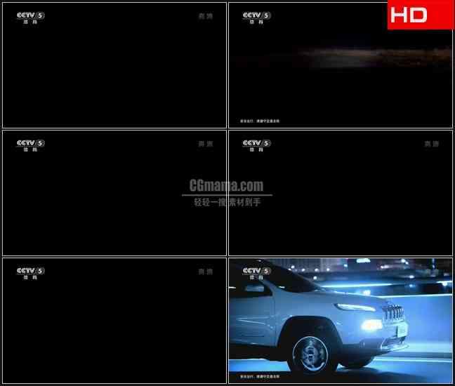 TVC5720汽车- JEEP自由光 CN