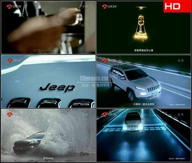 TVC5721汽车- JEEP自由光 CN