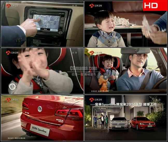 TVC5737汽车- 一汽大众宝来 CN