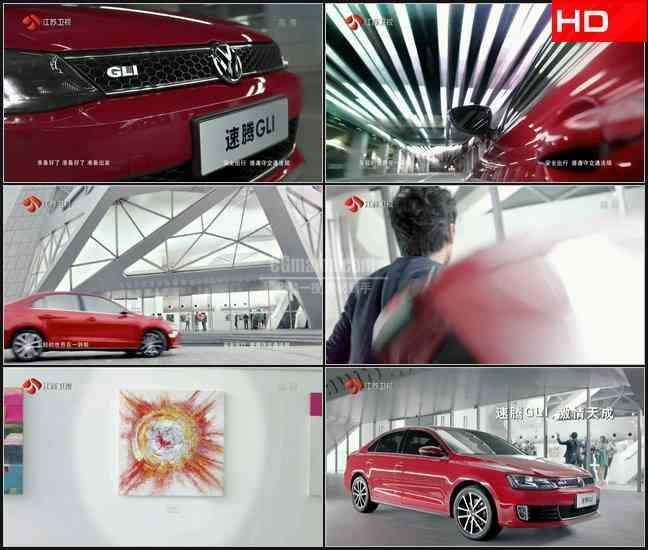 TVC5740汽车- 一汽大众速腾 CN