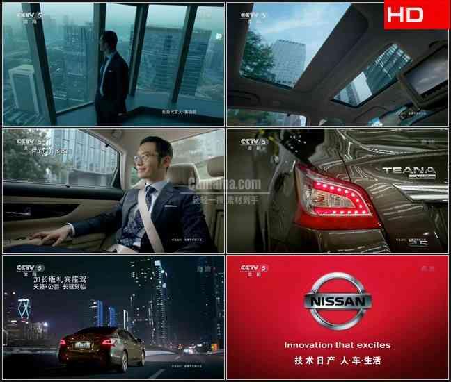 TVC5756汽车- 东风日产天籁公爵(黄晓明) CN