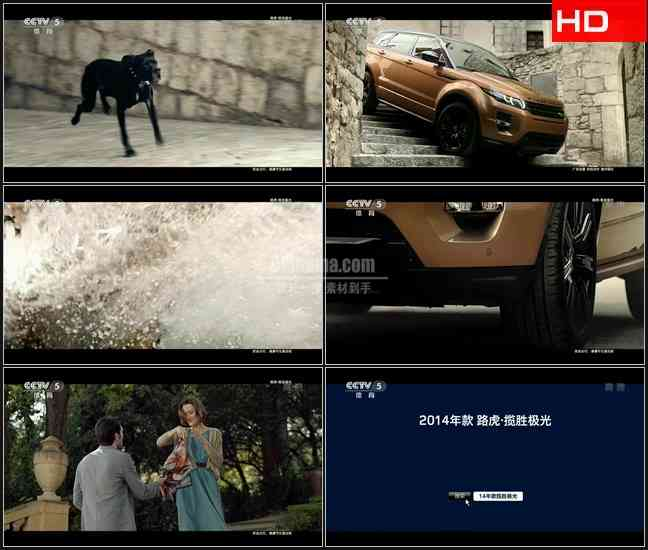 TVC5824汽车- 路虎 CN