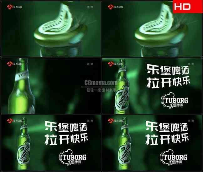 TVC5848烟酒啤酒- 乐堡啤酒 CN
