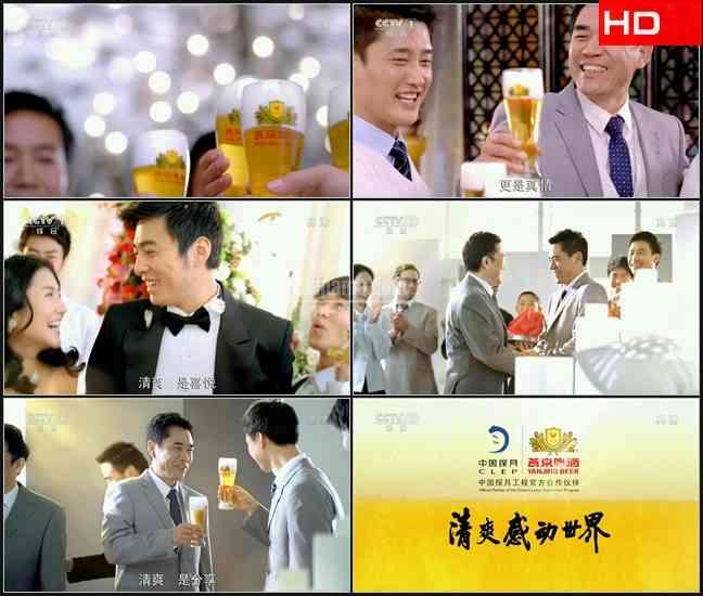 TVC5953网站- 天猫双十一倒数4天导演版 CN