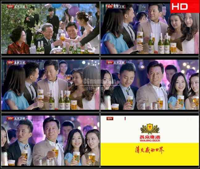 TVC5854烟酒啤酒- 燕京啤酒 CN