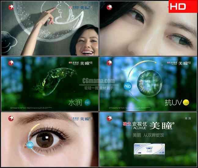 TVC5936眼镜隐形眼镜- 强生安视优ACUVUE CN