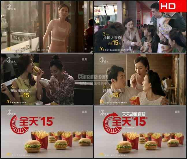 TVC6026连锁餐厅- 麦当劳 天天超值套餐 CN