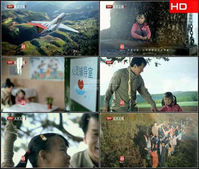 TVC6061通讯- 三星W2014(成龙) CN